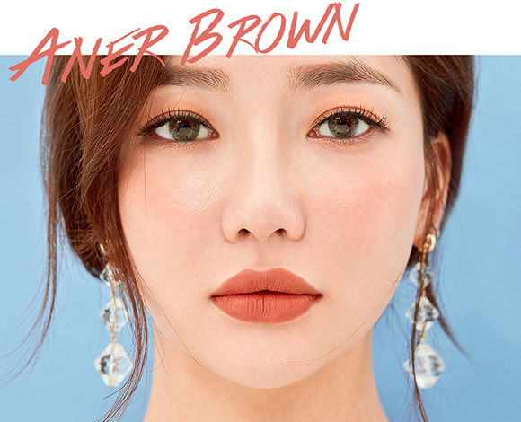BEIGE CHUU WEAR FIT LIPSTICK  #126 ANER BROWN