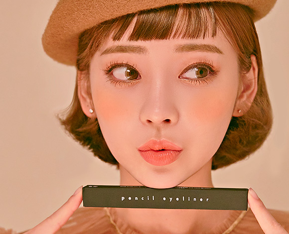 BEIGE CHUU PENCIL EYELINER