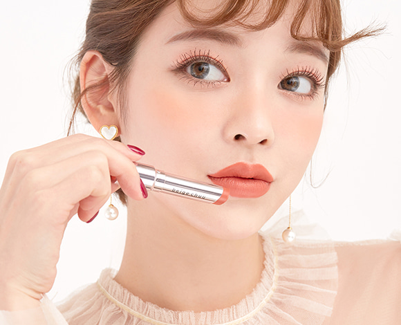 BEIGE CHUU WEAR FIT LIPSTICK #128 HIPPIE CARROT
